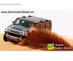 Morning Desert Safari Dubai – DesertSafariDubai.ws