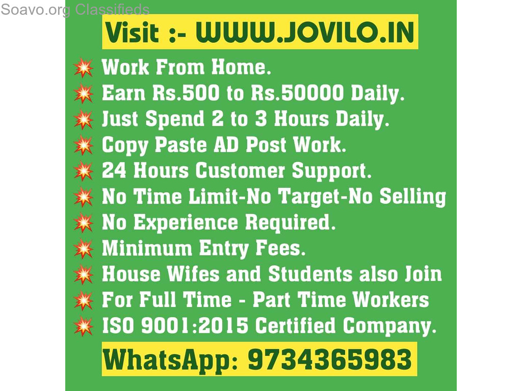 DATA ENTRY JOB, INTERNET JOB, AD POSTING JOB, WORK FROM HOME, FROM FILLING JOBS - WWW.JOVILO.IN