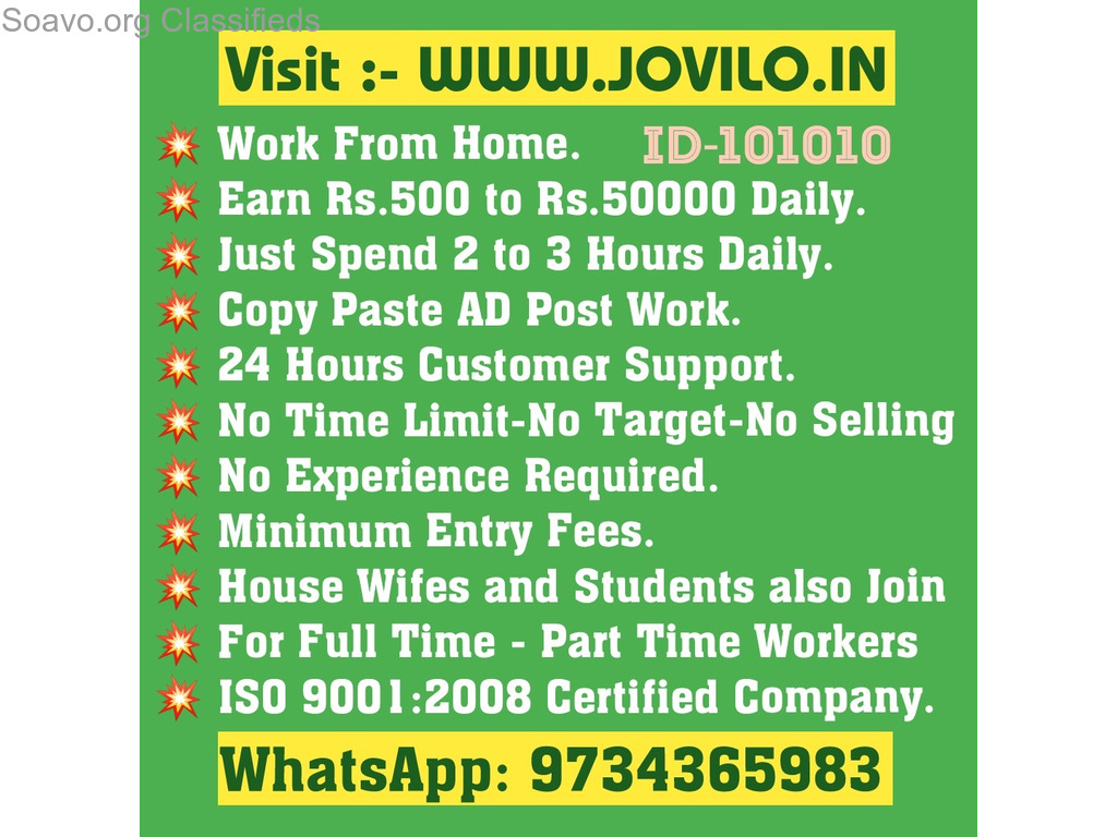 VISIT JOVILO.IN AND EARN UNLIMITED MONEY WORK FROM HOME OR CALL-9734365983