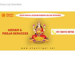 Book Homam Pooja Services Online - Shastrigal